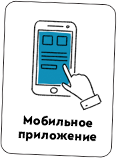 Карта стартап-конструктора - мобильное приложение.