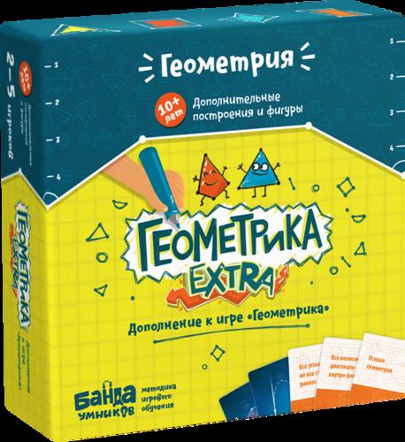 Купить Геометрика EXTRA настольная игра по геометрии, развивающая логическое мышление для детей   Интернет-магазин издательства Банда умников