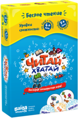 preview-chitai-hvatai.png?v=1571404206