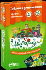 """Настольная игра """"Цветариум"""", Банда умников"""