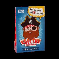 Квестик пиратский оптом от производителя