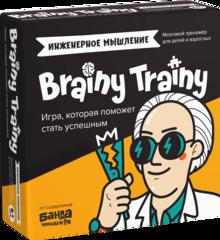 Brainy Trainy «Инженерное мышление»