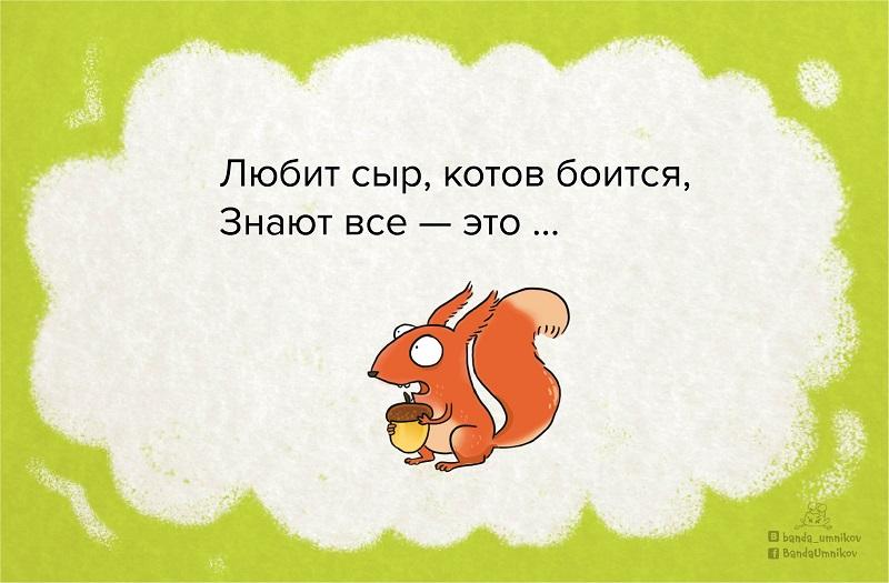 Загадки в картинках с ответами с подвохом смешные, бабочки для открытки