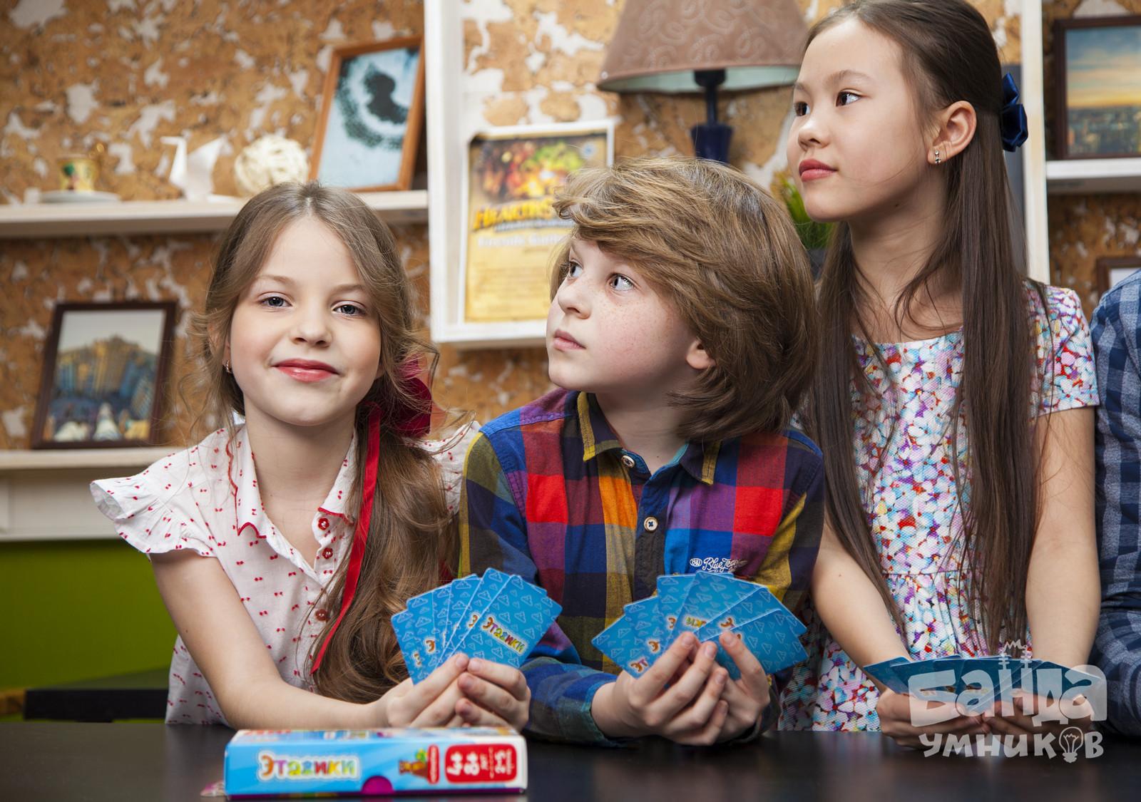 Дети играют в Этажики.