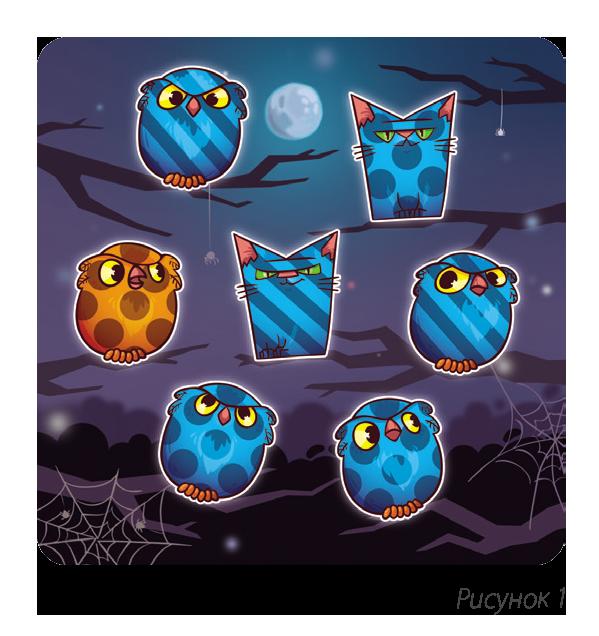 owls-cat-1.jpg