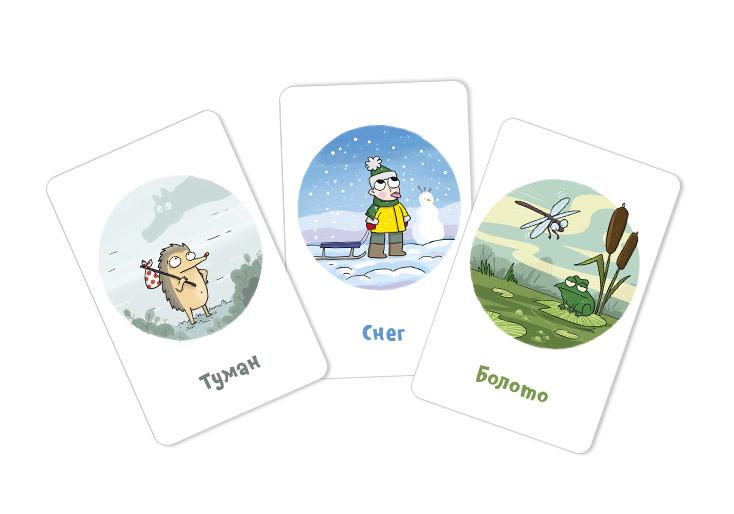 """Три карты стерминами: «Зима», «Весна, """"Гриб""""."""