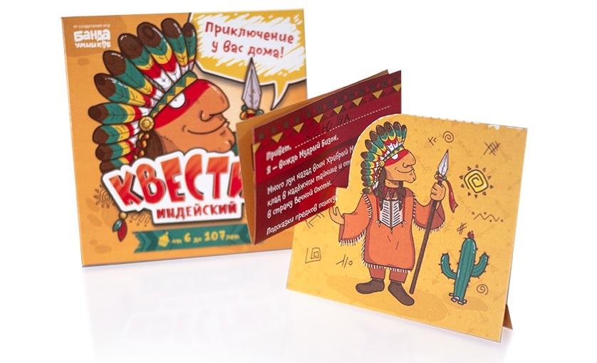Фигурка индейца с письмом в руке.