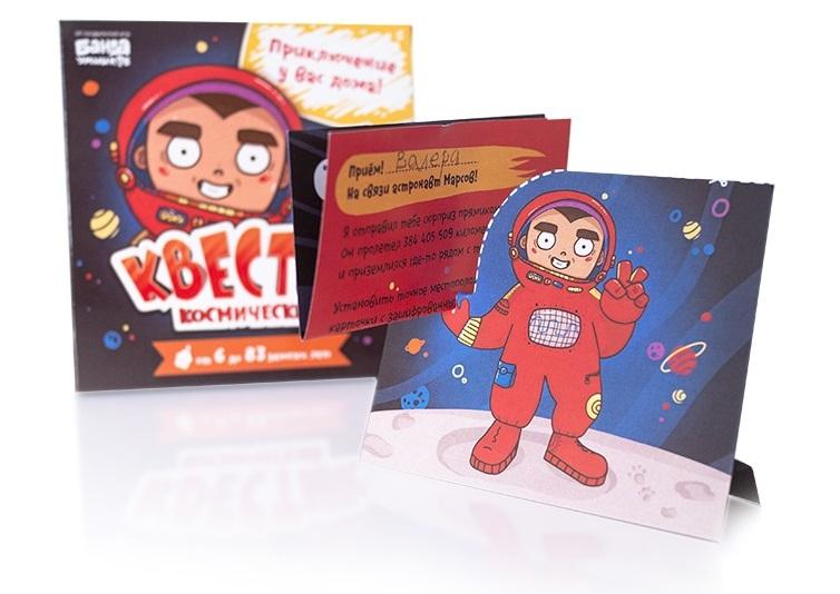 Фигурка космонавта с письмом в руке.