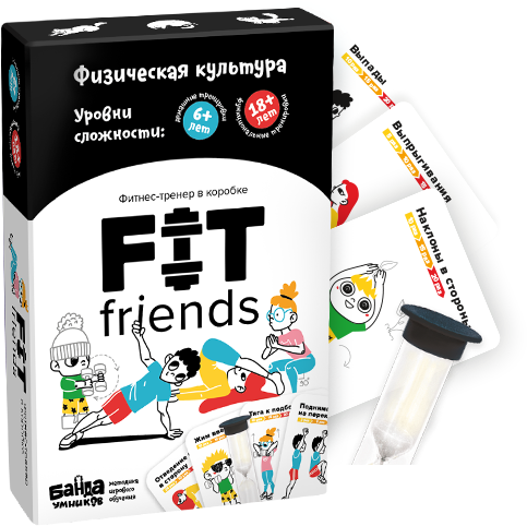 Игра FIT friends